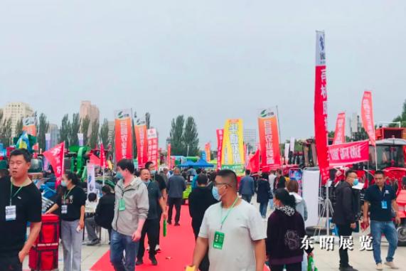 2021年第 29屆內蒙古農博會暨第9屆蒙東農機展9月15日正式召開