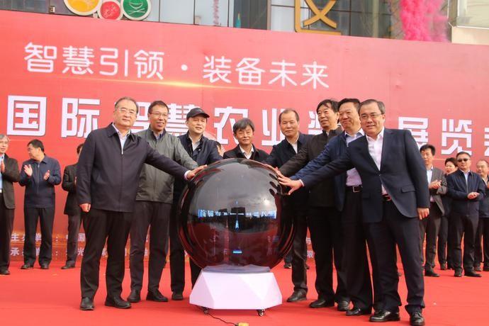 農業農村部南京農業機械化研究所參加首屆壽光國際智慧農業裝備展