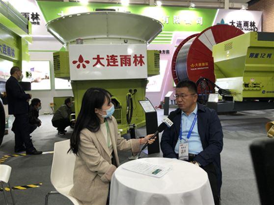 CIAME2020:专访大连雨林总经理 綦玉波