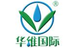 上海华维节水灌溉股份有限公司